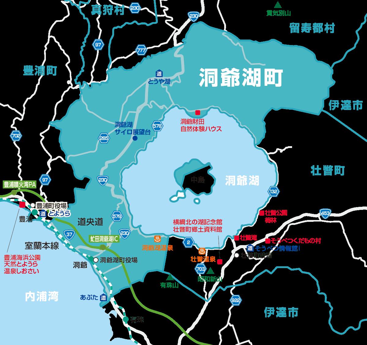 北海道トライアスロン | 開催地紹介 | 洞爺湖町